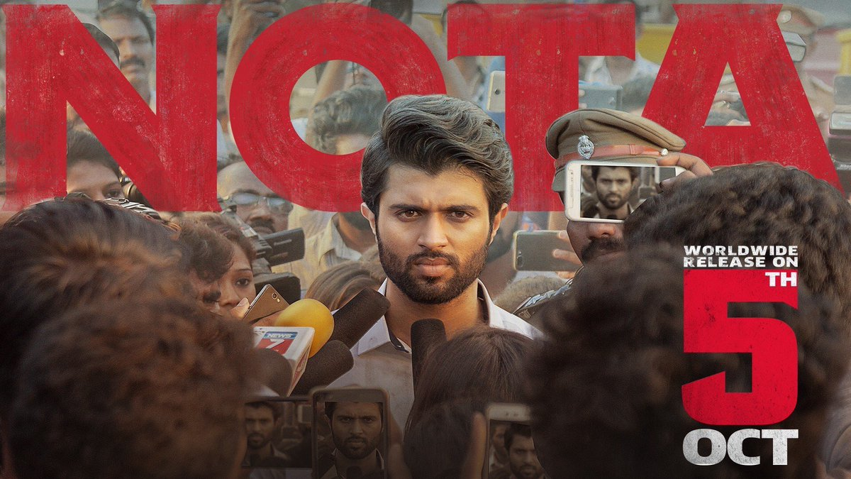 Vijay Deverakonda accepts NOTA is a FLOP