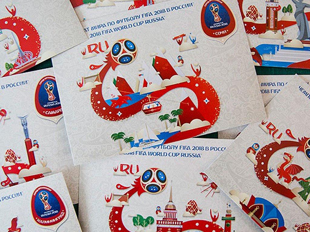 Открытка чемпионат мира по футболу 2018 сочи, картинки для александры