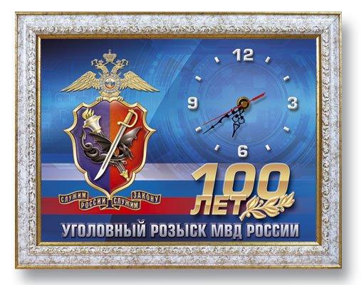 Открытка к 100 летию уголовного розыска, смешные стихи