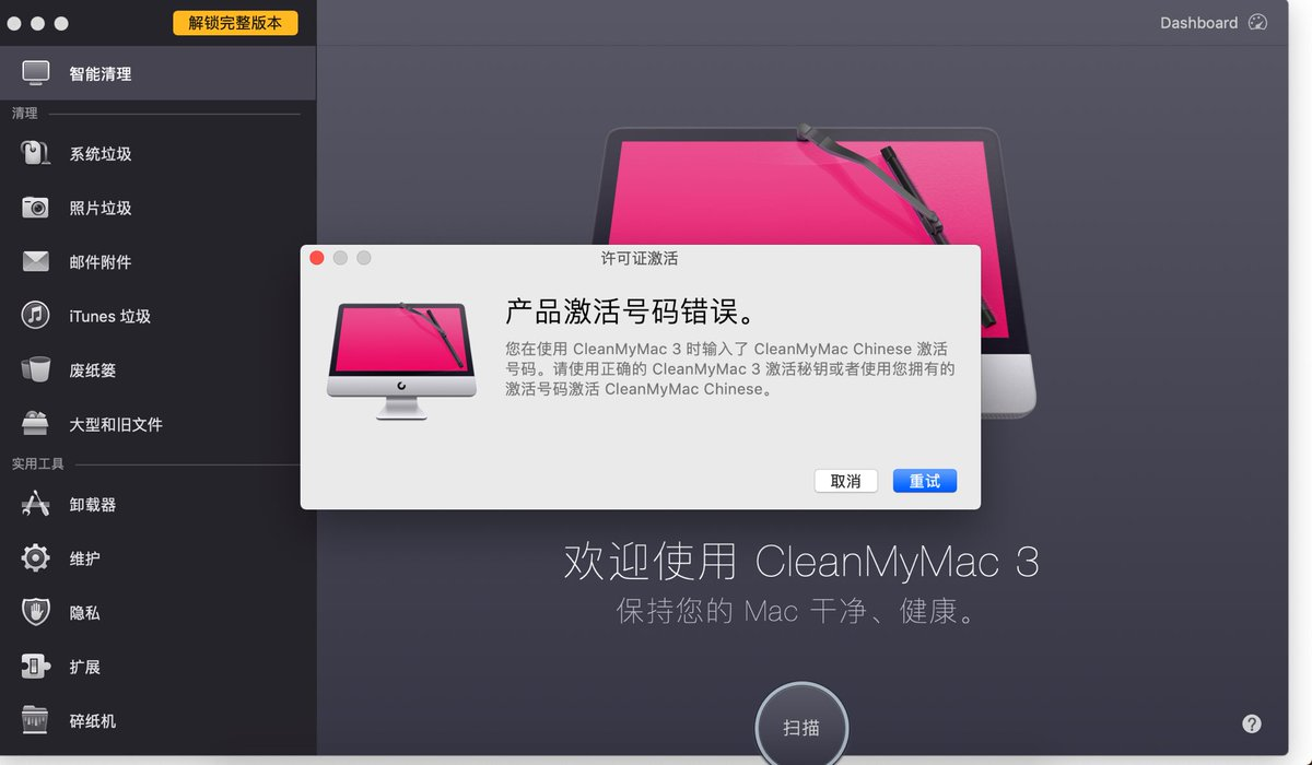 download cleanmymac mojave