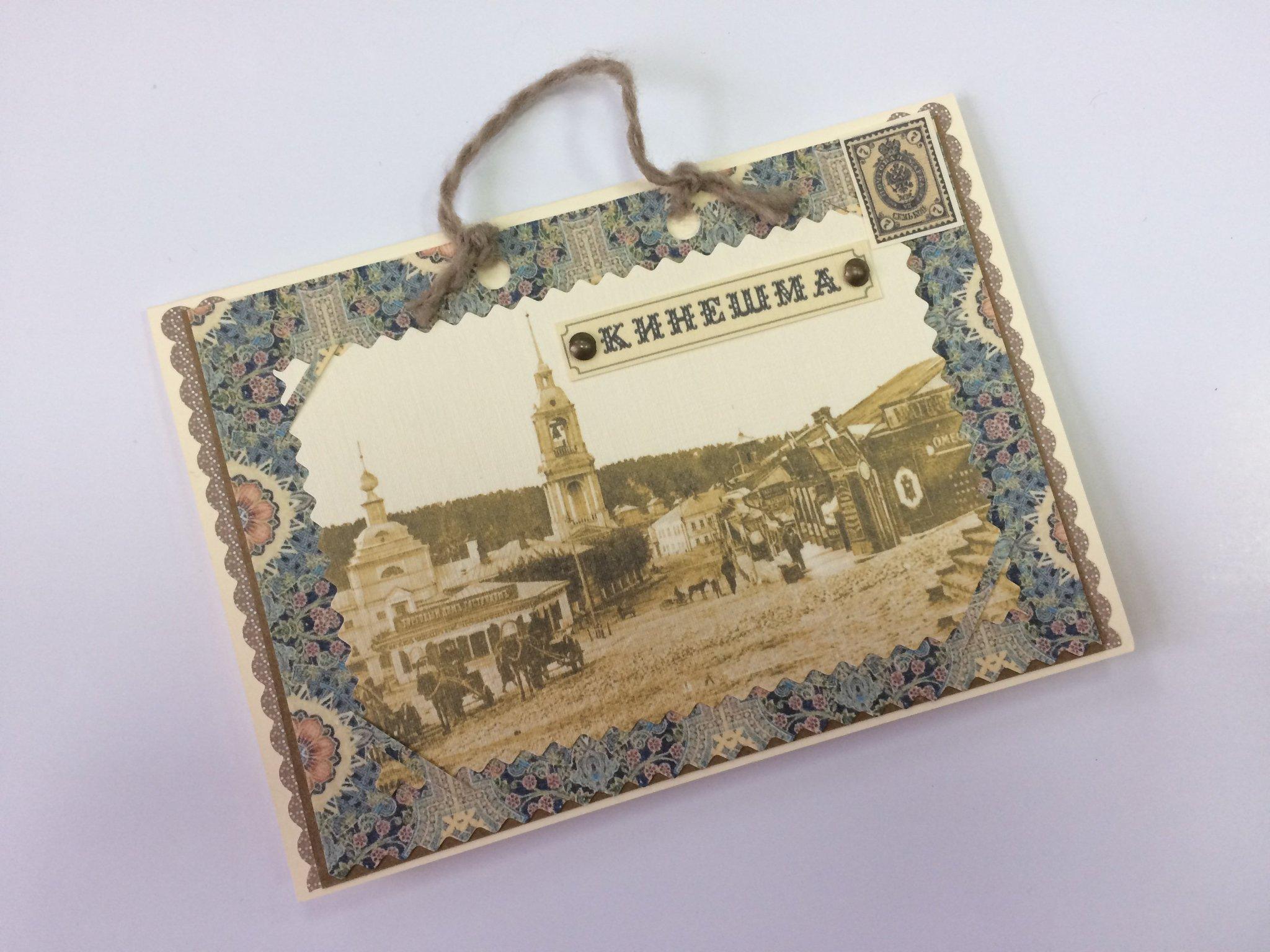 Сувениры открытки, днем рождения
