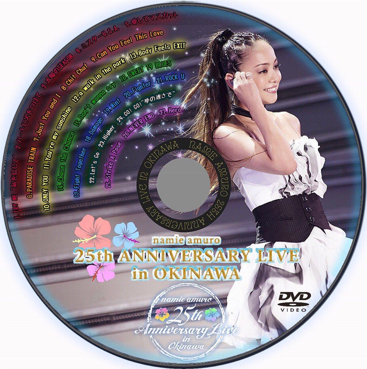安室奈美恵☆デビュー25周年記念ライブ「namie amuro 25th ANNIVERSARY LIVE in OKINAWA」のDVDラベルです♪ #安室奈美恵 #namieamuro #DVDラベル #安室奈美恵DVDラベル