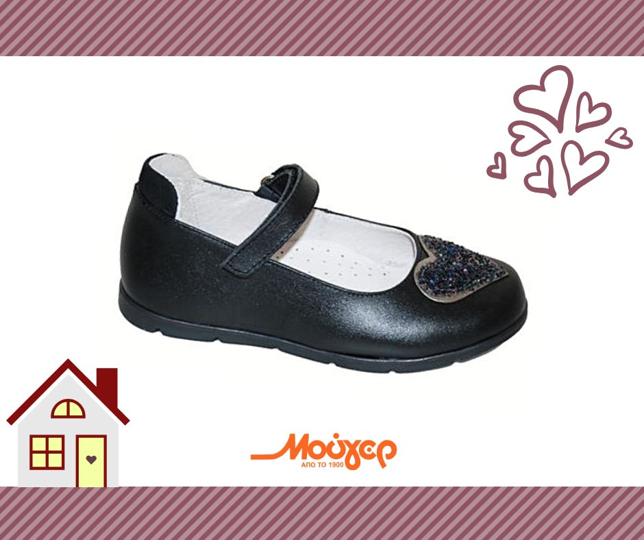 47e7aa33418 Σε μεγέθη από 24 έως 37, στο e-shop μας http://www.mouyer.gr & στα  καταστήματα Μούγερ.pic.twitter.com/lKL795E5j4