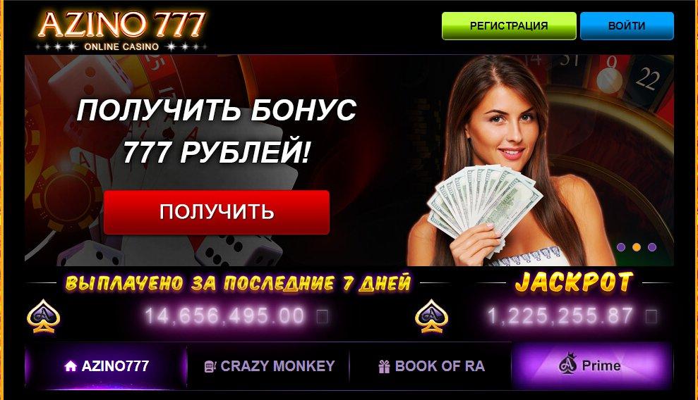 Купить электронное казино для pc
