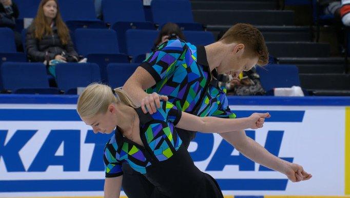 Challenger (7) - Finlandia Trophy Espoo. 04 - 07 Oct 2017 Espoo / FIN - Страница 6 DovMZBwU8AAthAV