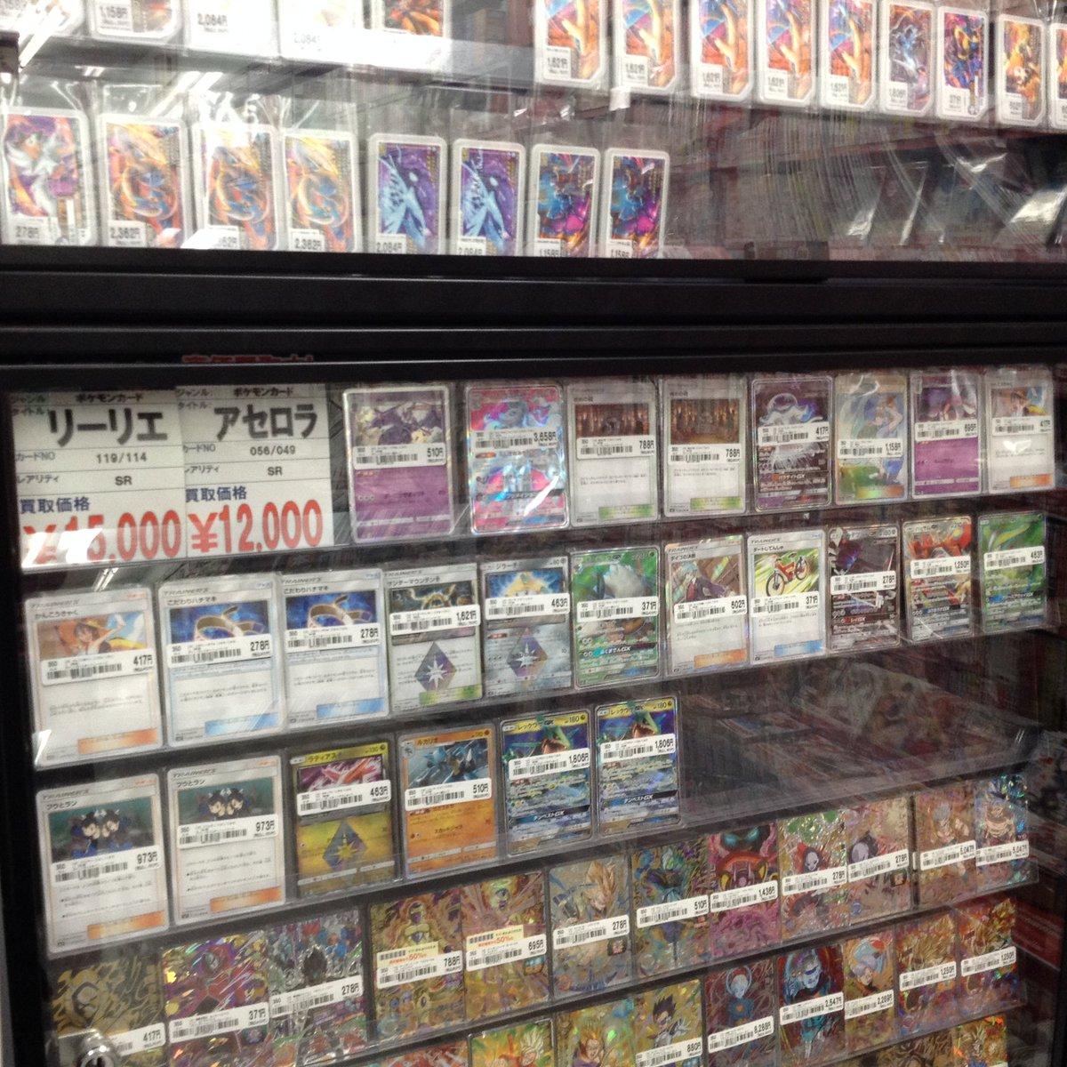 店 ポケモン カード 取扱