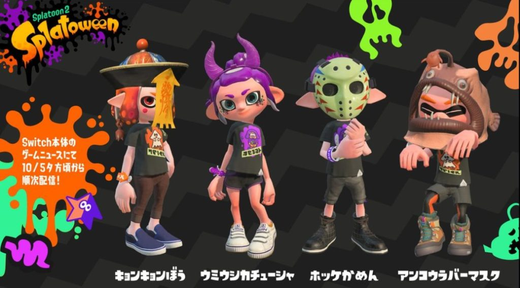 Splatoween Splatoon 2