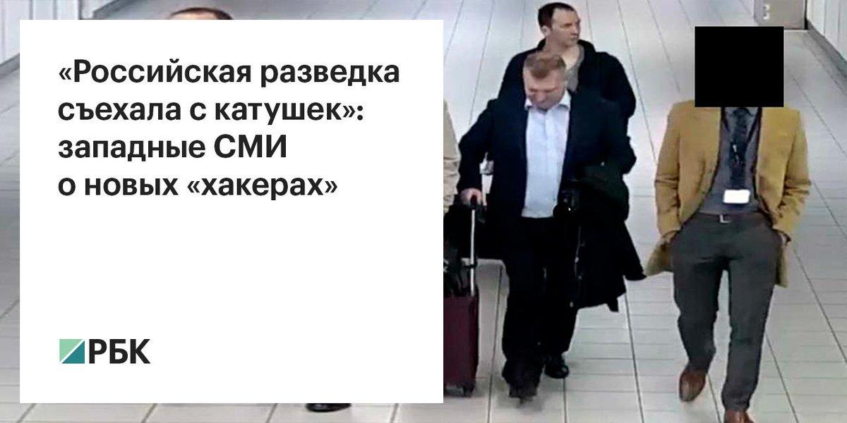 Российские хакеры в этом году 35 раз атаковали Украину по указанию спецслужб РФ, – СБУ - Цензор.НЕТ 9984