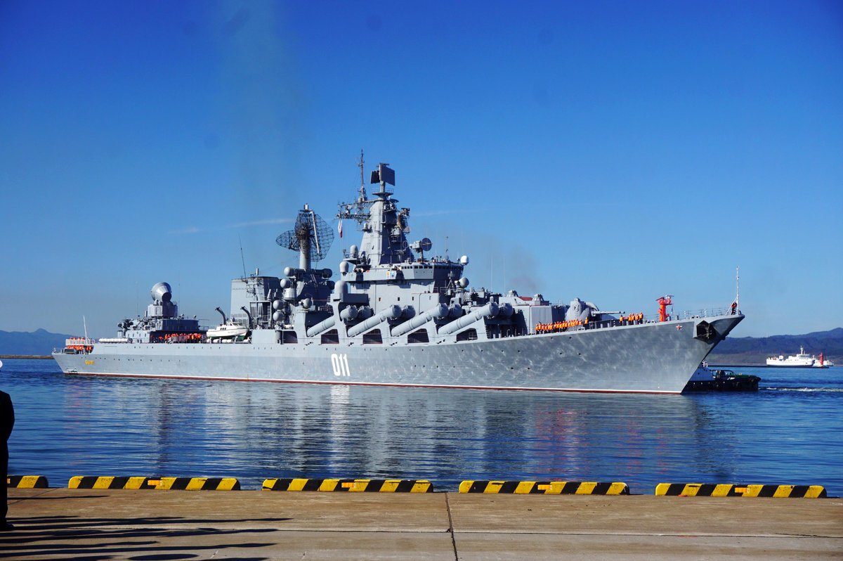 Project 1164 Atlant: Slava Class cruiser - Page 10 DovUCsiVsAA-3sK