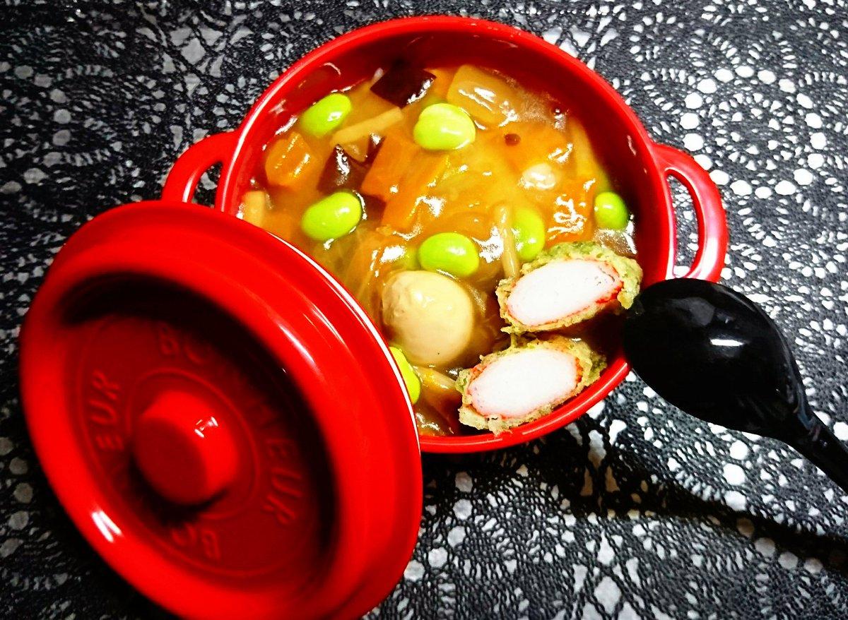 test ツイッターメディア - 最近、セリアで購入した可愛い容器で中華丼作ってみた~*  スプーンもセリアで購入したよ~???  うん、可愛い…???  ホワイトもあったからそれも買お~*  #ボヌールランチポット #セリア #料理 #食べ物 #可愛い https://t.co/rlHeNOMuNO