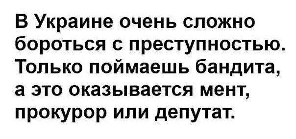 """Учасника """"Автомайдану"""" розстріляли у власному автомобілі в Одесі - Цензор.НЕТ 8038"""
