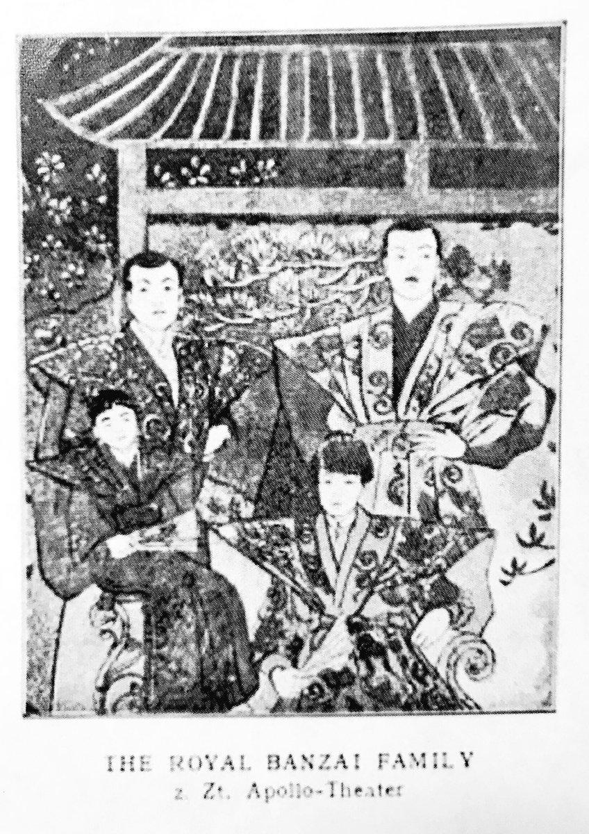 """yohei_mrst on Twitter: """"1900年代初頭、ドイツで活躍した日本人一座 ..."""