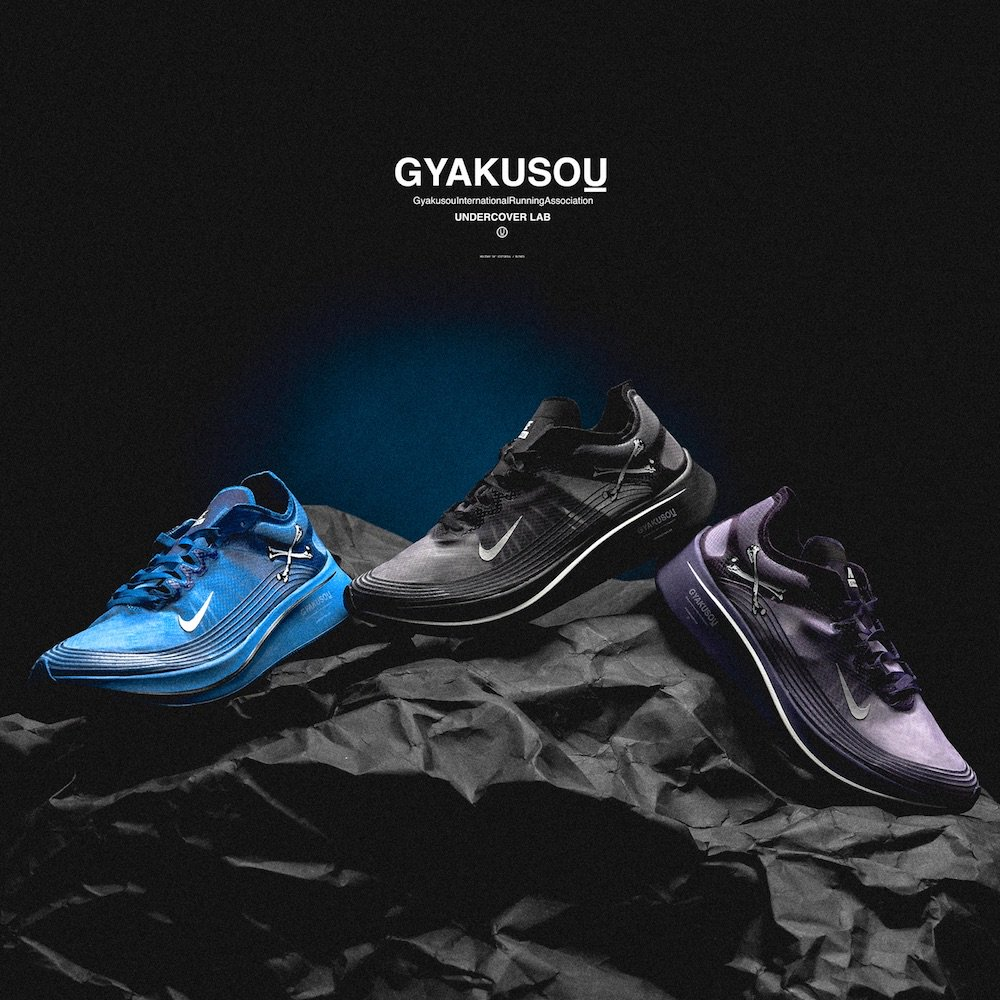 newest 53cca cf160 The Gyakusou Zoom Flys launch tomorrow October 6th in-store at our Atlanta  and DC locations, first come first serve.  190 USD per  pair.pic.twitter.com  ...