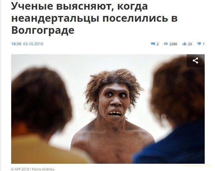 """Розбрат у середовищі терористів: бойовик Губарєв скаржиться, що його не допустили до так званих """"виборів"""" нового ватажка незаконного угруповання """"ДНР"""" - Цензор.НЕТ 6998"""