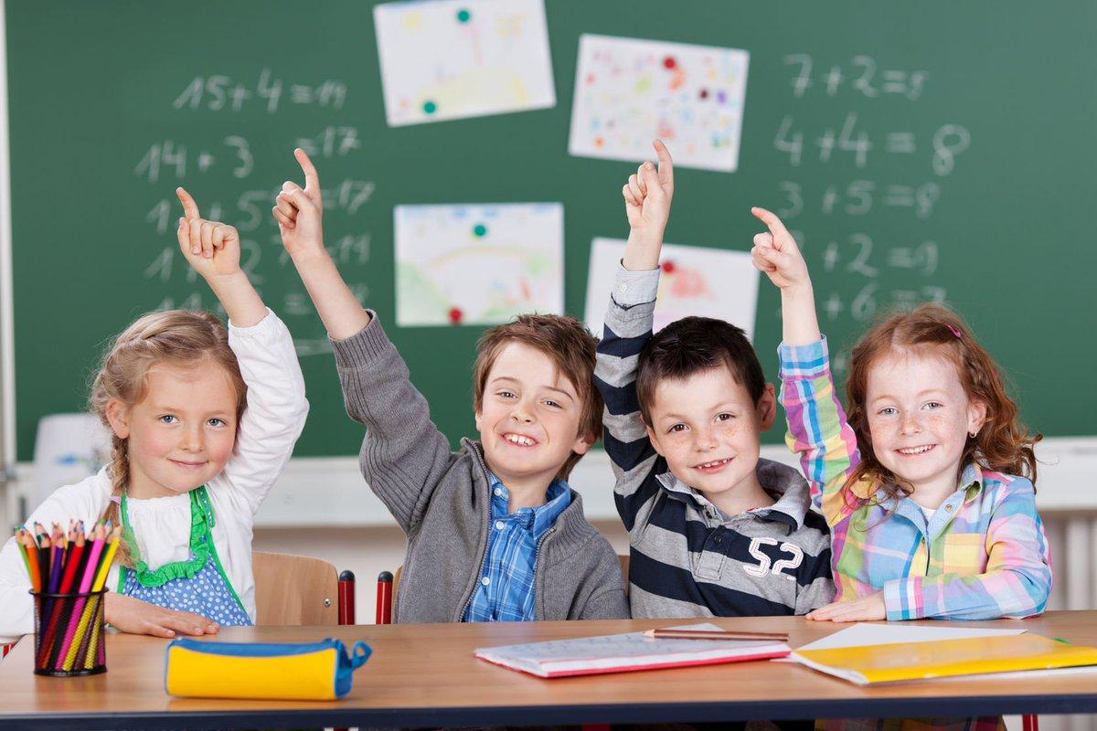 Фото с урока математики в школе