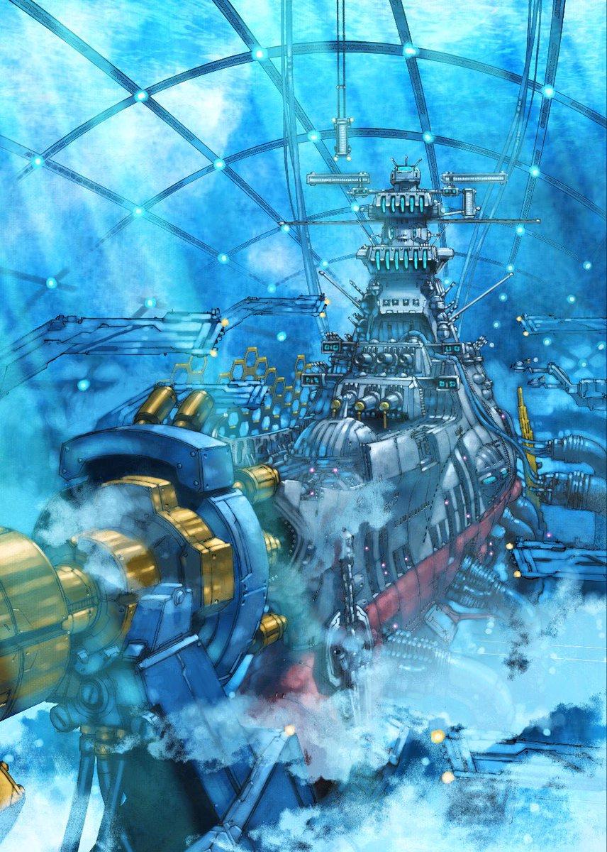 宇宙戦艦ヤマト2202 / Yamato 2202 戦艦, 戦艦 大和, Sf アート