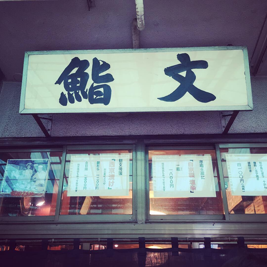 小椋 恵子 (@makani_ogu) | Twit...