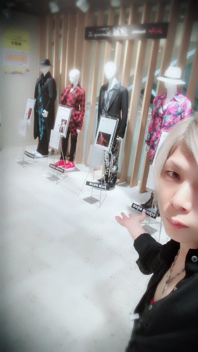 dd2122f1d5eae  GodofRoses  新宿マルイメン20周年  Rock  visual  衣装展示   fashionpic.twitter.com xj1XmELWZh