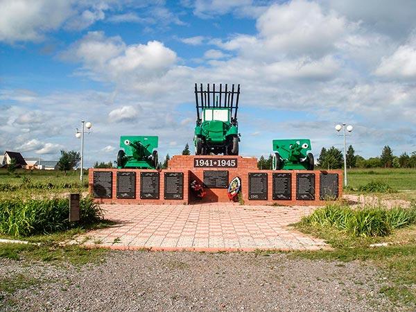Галерея клуб часы белгород фото автомобиля металлический