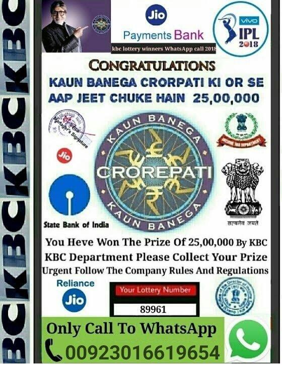 Sir @SrBachchan ji 🙏 I got this message from KBC    on my