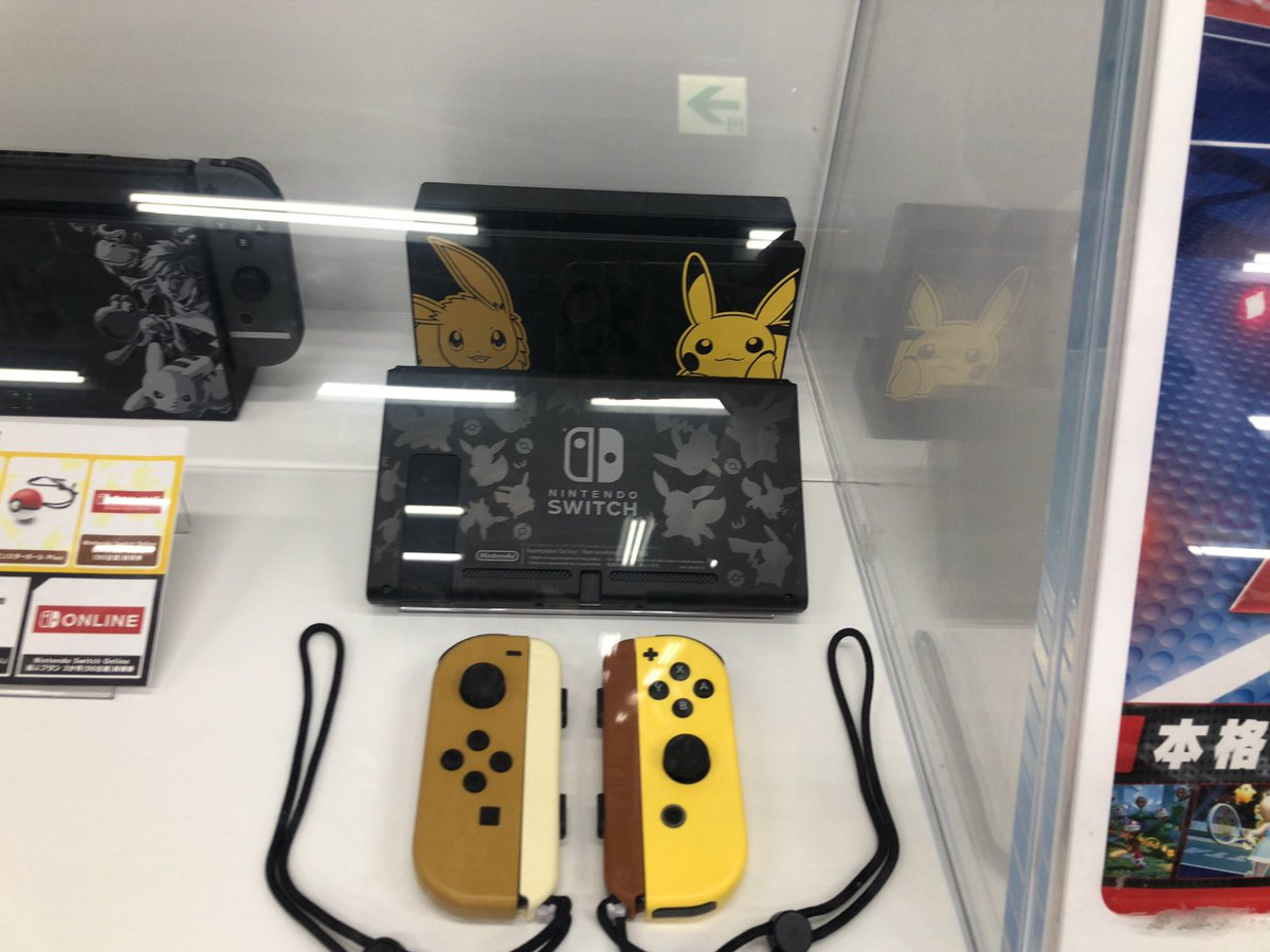 First Photo Of Nintendo Switch Pikachu Eevee Edition And Smash