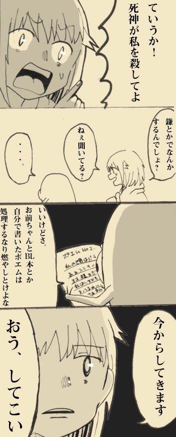 葵 日向(あふひ ひゅうが)@同胞連載中さんの投稿画像