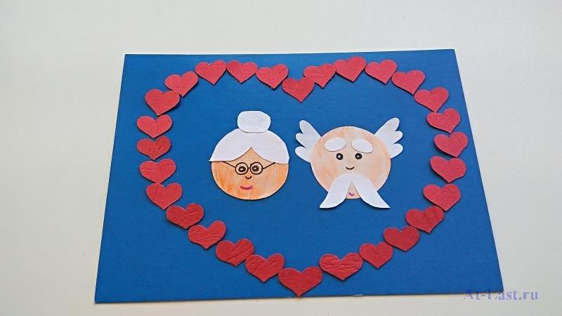Про, какую открытку можно сделать дедушке и бабушке