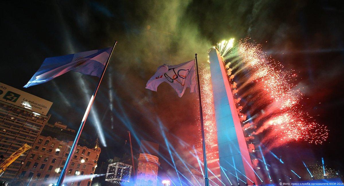 Церемония закрытия юношеских Олимпийских игр состоялась в Буэнос-Айресе  https://t.co/muDCY1w36C