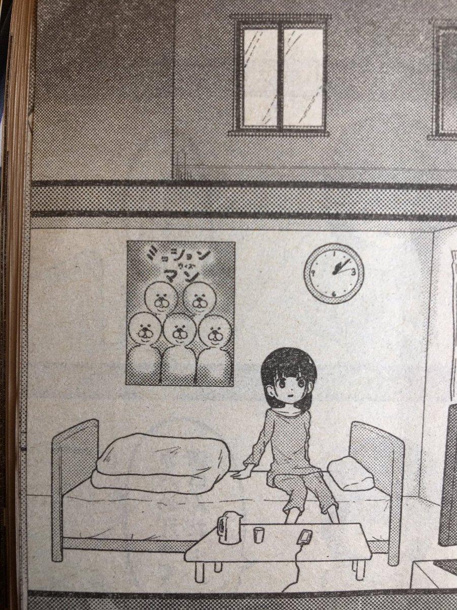 最近、1番面白イギャグ漫画!!!大ハマリシテマス「スナックバス江」ニ何トナク出演シテイテ嬉シスナー(「゚Д゚)「ガウガウ
