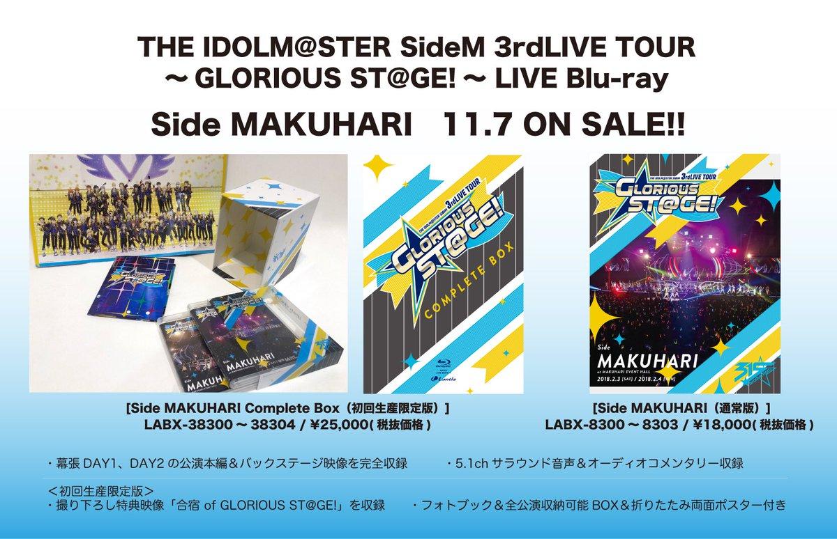 アイドルマスター SideM ランティス's photo on ON SALE