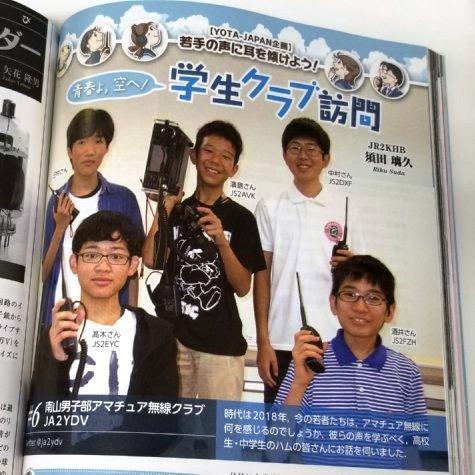 CQ hamradio 11月号/Nov. issue