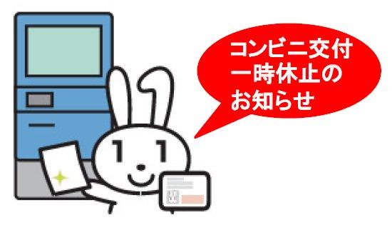 yokohama_koho photo