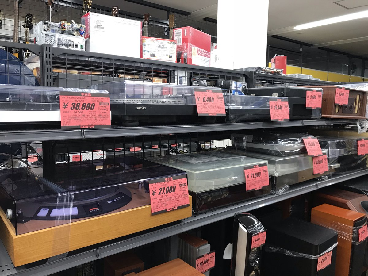 ハードオフ堺新金岡店の画像