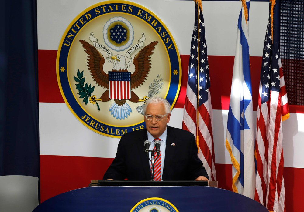 US downgrades #Palestinian mission, places it under embassy in #Israel https://t.co/Eil5cDtVQB