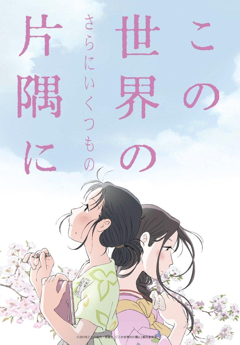Comic-Soon: MASASUMI KAKIZAKI, AUTOGRAFI ED INCONTRI DELL Salvato da.