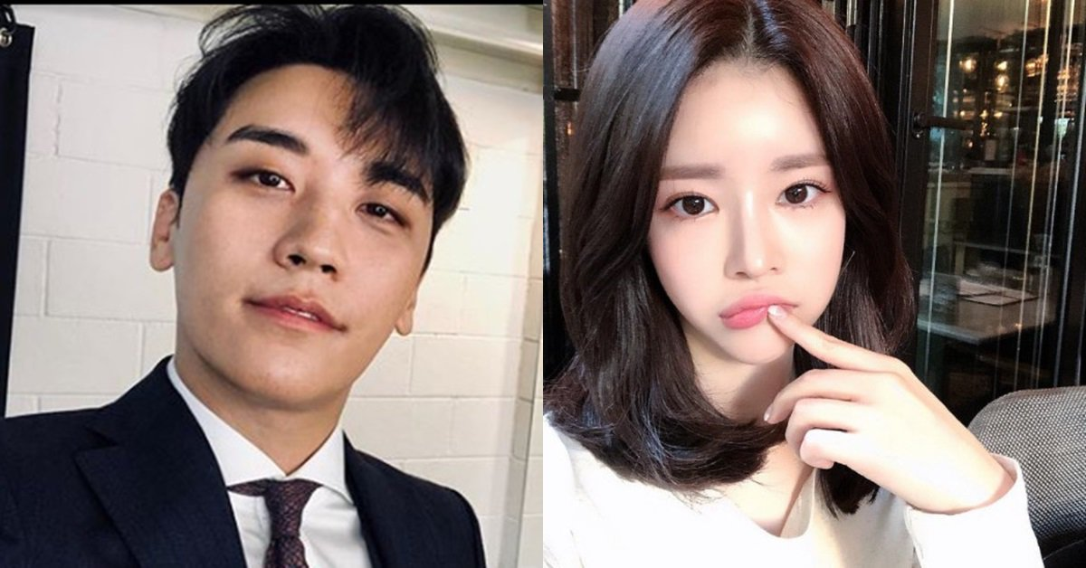 Big Bang's Seungri and rookie actress Yoo Hye Won allegedly spotted hugging outside of Netherlands hotel? https://t.co/vX6w12L371