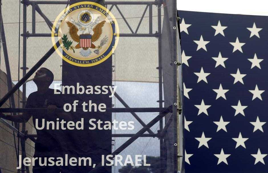 #US Merges Consulate with Embassy in #Jerusalem https://t.co/XWKZe5XkcZ