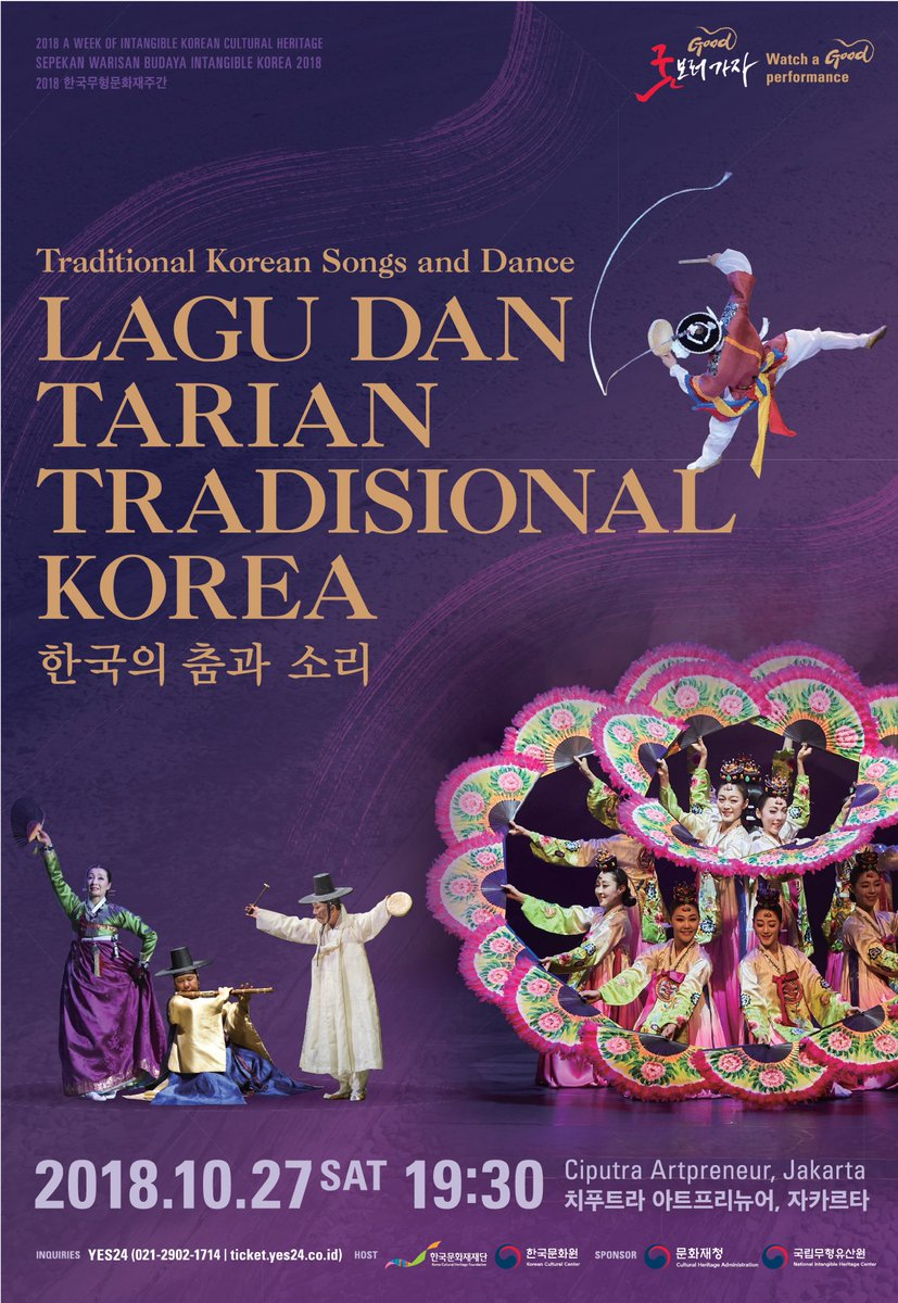 A Week of Intangible Korean Cultural Heritage 2018 (saungkorea.com)