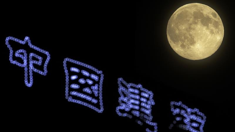 China is planning to launch its own 'artificial moon' by 2020  https://t.co/PdMzgcysqX
