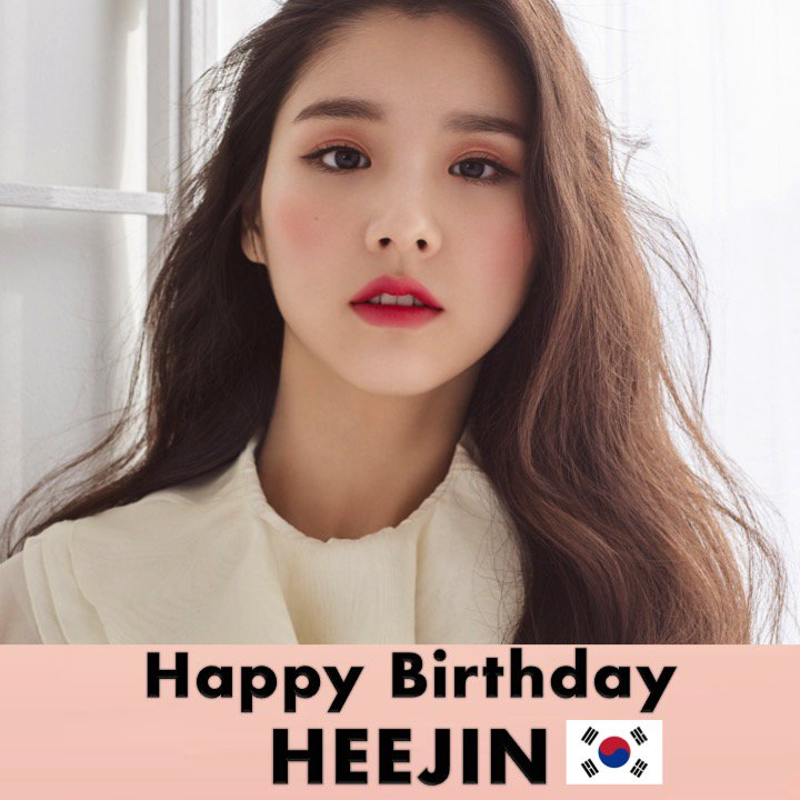 Happy Birthday Cake Heejin