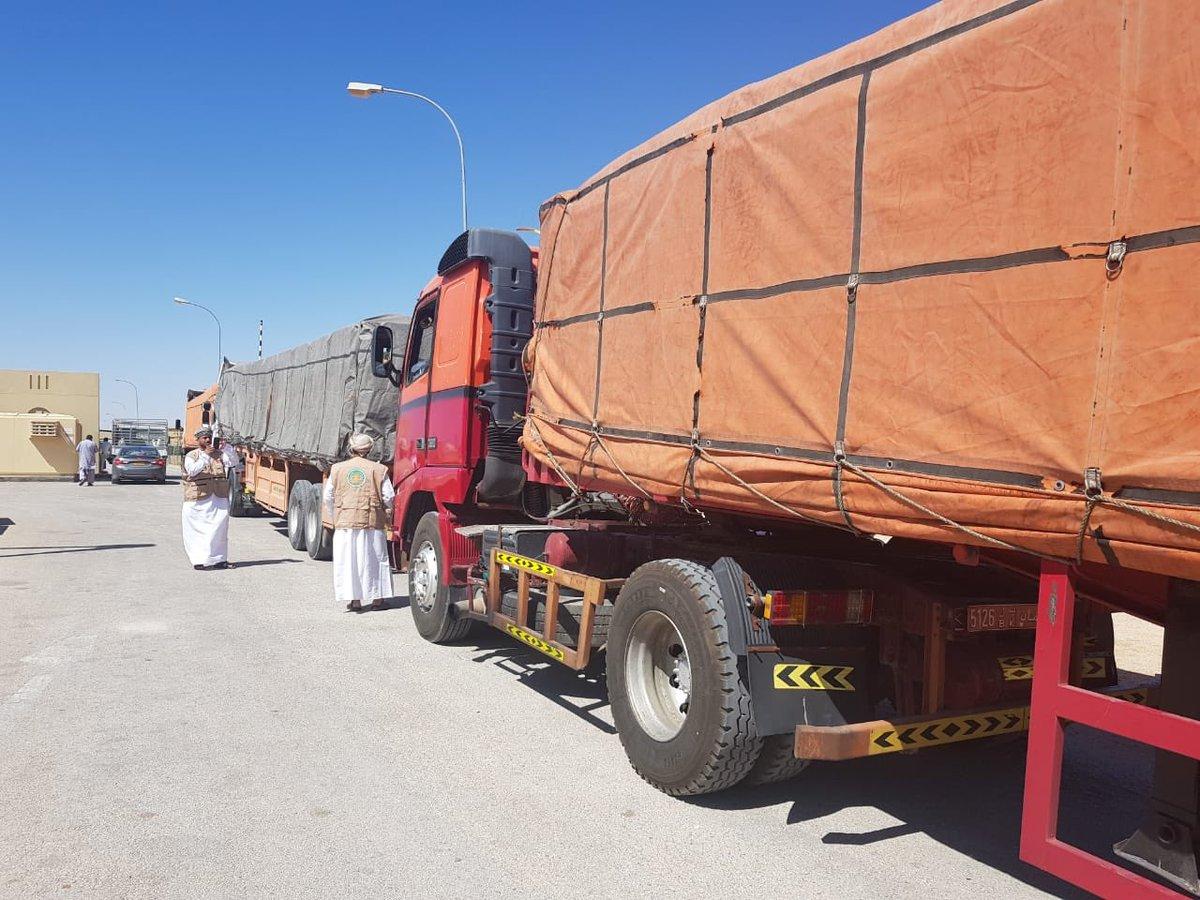 وصلت إلى منفذ #شحن (7) قاطرات قادمة من سلطنة #عمان محملة بمواد غذائية وإيوائية دعما من الهيئة العمانية للأعمال الخيرية لإغاثة المتضررين من إعصار #لبان الذي أحدث دمارا هائلا في البنية التحتية للمحافظة . شكرا حكومة السلطنة على اللفتة الإنسانية ، فأنتم نعم الأخوة والجيران .