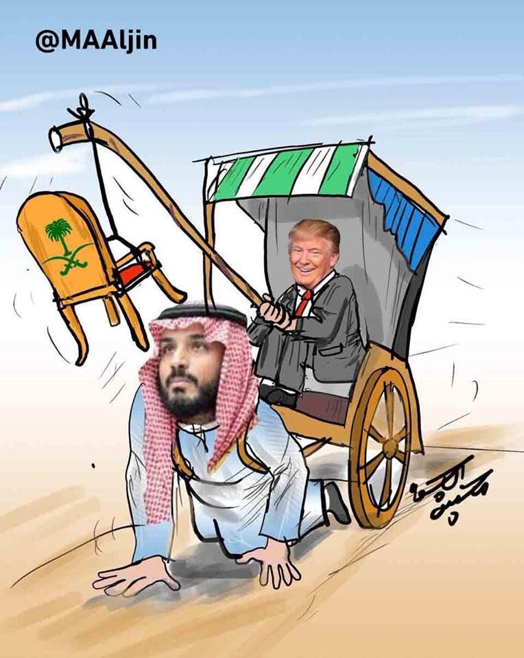 محمد المختار الشنقيطي (@mshinqiti) on Twitter photo 2018-10-19 10:44:24