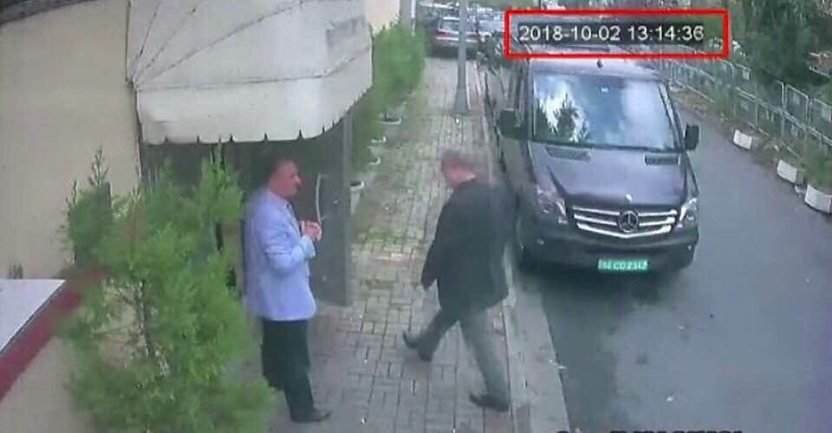 Turkey has not shared any audio recordings relating to the #Khashoggi case with anyone, according to Foreign Minister Mevlut Cavusoglu