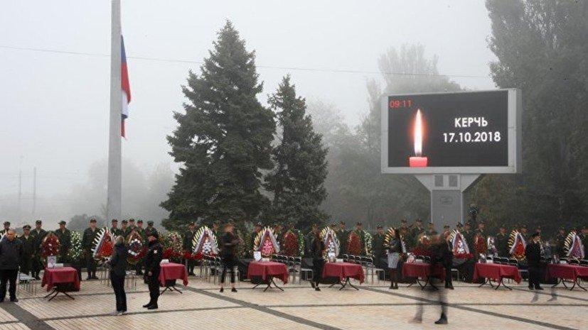 В Керчи около 33 тысяч человек пришли проститься с погибшими в колледже https://t.co/gOeps4FdK5