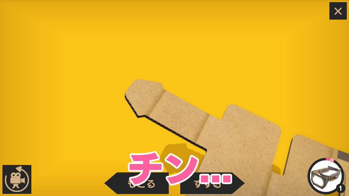 #NintendoLabo Latest News Trends Updates Images - samejimaitirou