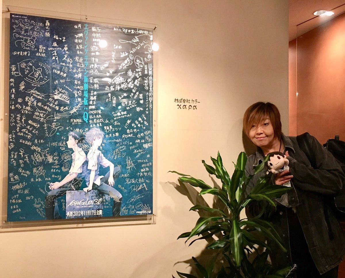 緒方恵美@10/26-11/4LIVE TOUR!さんの投稿画像