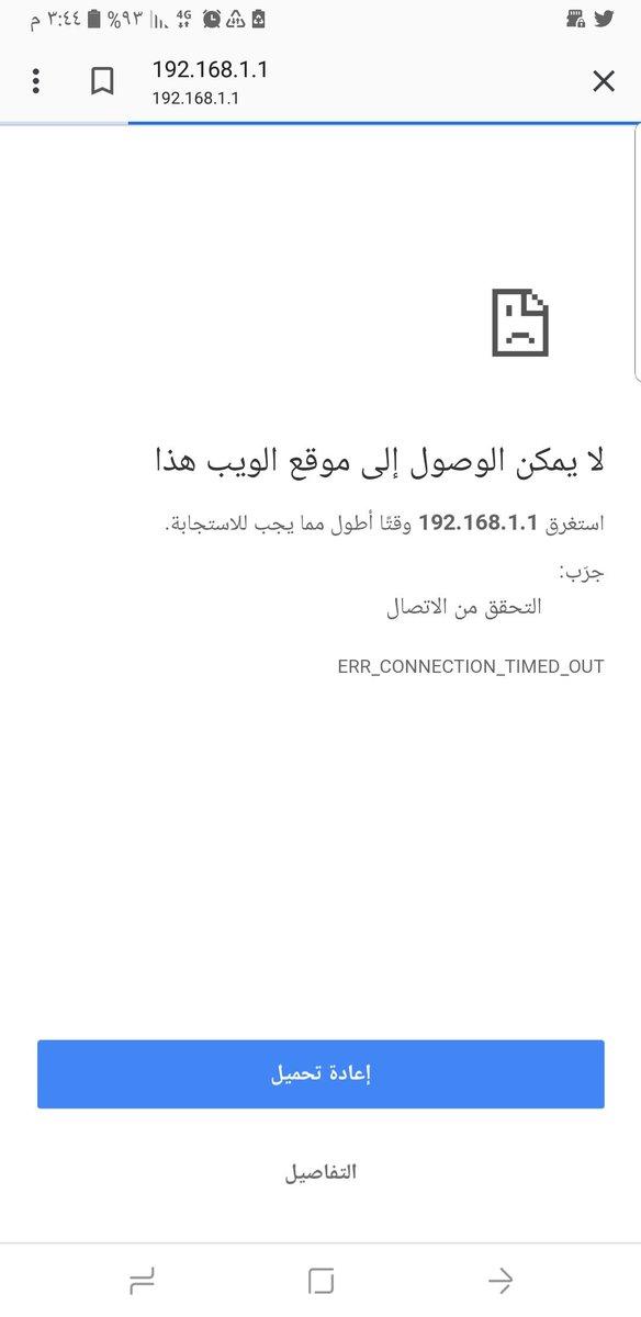 خالد الشكيلي V Twitter أرجو من Omantel سرعة حل مشكلة الأخ محمد
