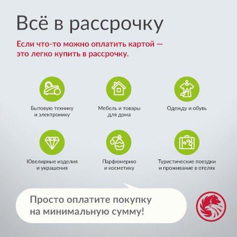 Как купить долг у банка русский стандарт долг за квартиру передали коллекторам