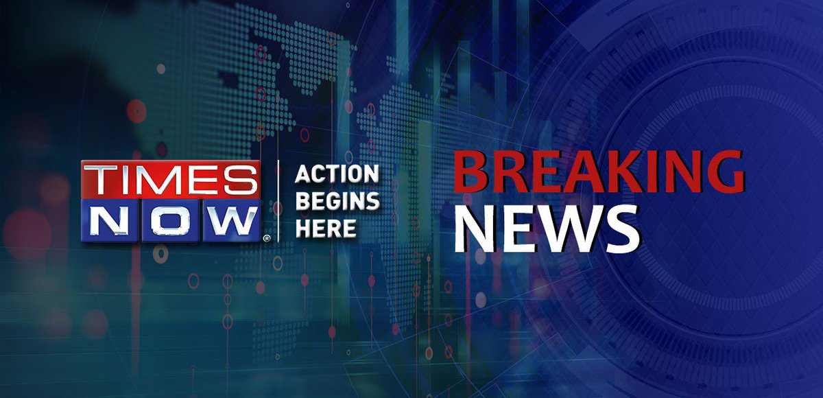 Amritsar: 50 people died in a train accident