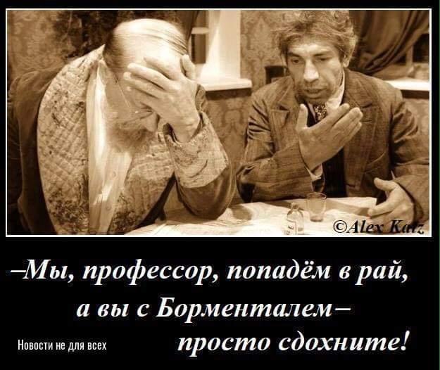 """Путін заявив про готовність домовлятися з """"новим керівництвом"""" України і вибудовувати відносини - Цензор.НЕТ 4642"""